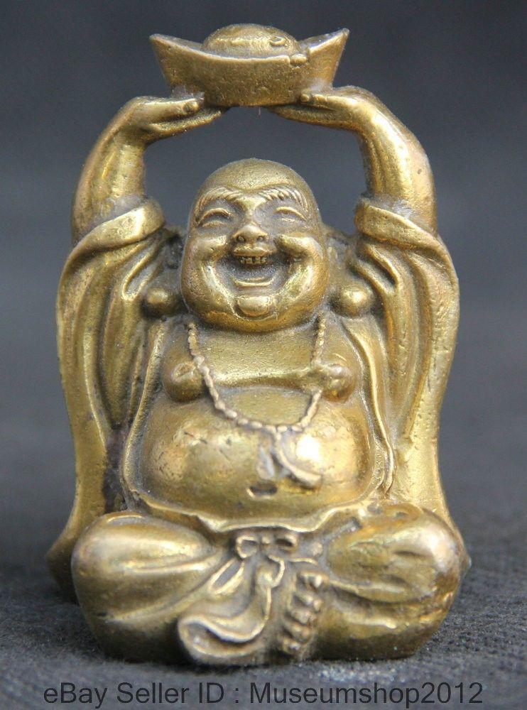 중국 불교 황동 좌석 위안 바오 해피 웃음 미 L 부처님 동상