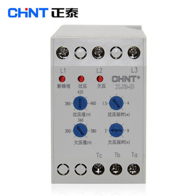aliexpress com buy original chint sequence and on off protection original chint sequence and on off protection relay xj3 d ac380v overvoltage and undervoltage
