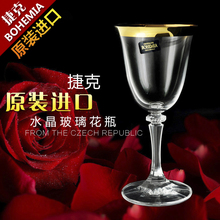 Czech imported BOHEMIA Bohemia crystal glass banquet of champagne Champagne Cup