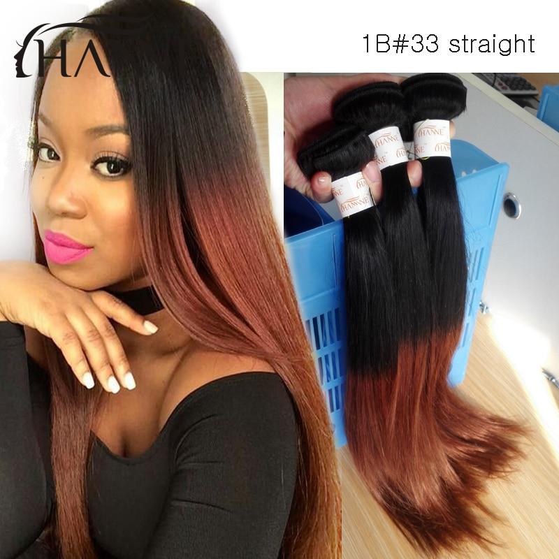 7a Brazilian Virgin Hair Straight Weave 3pcs Ombre Brazilian Hair