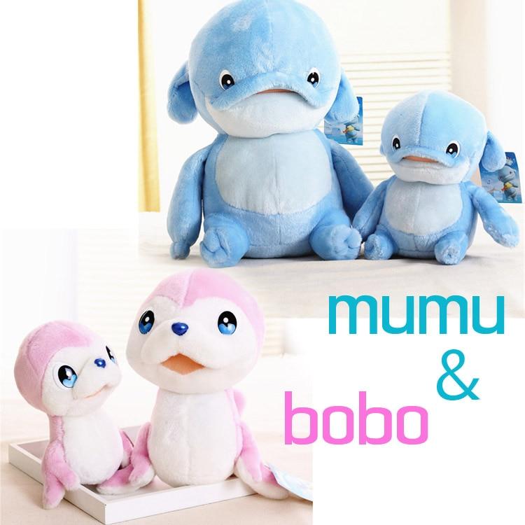 קנדיס גואו! סופר חמוד פטיש צעצוע קריקטורה כחול דולפין mumu חיבוק MUMUHUG ורוד בובו רך ממולא בובה יום הולדת חג המולד מתנה 1pc
