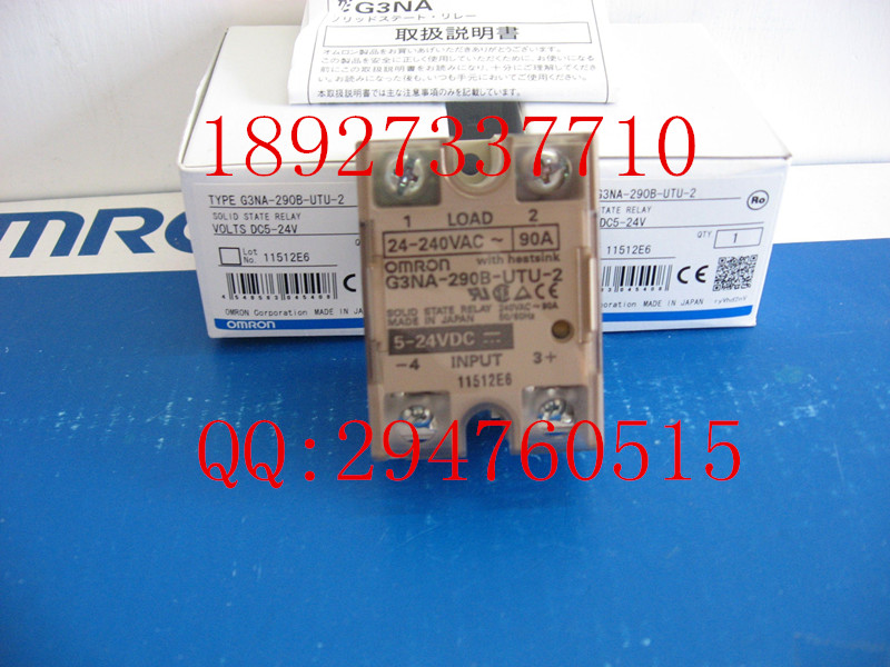 [ZOB] New original Omron omron solid state relay G3NA-290B-UTU-2 DC5-24 [zob] new original omron omron solid state relay g3na 290b utu 2 dc5 24