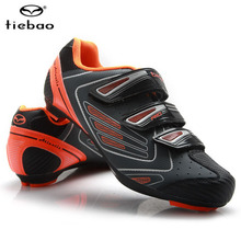 Teibao Road Cycling Shoes Ultralight Road Bike Shoes Mens Racing Team Self-lokcing Athletic Bicycle Shoes