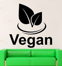 VEGAN wall decal vinyl sticker