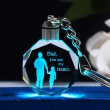 Llavero LED de cristal K9 para regalo del Día del Padre con grabado láser, llavero cambiable colorido, llavero de regalo para papá, abalorio para papá