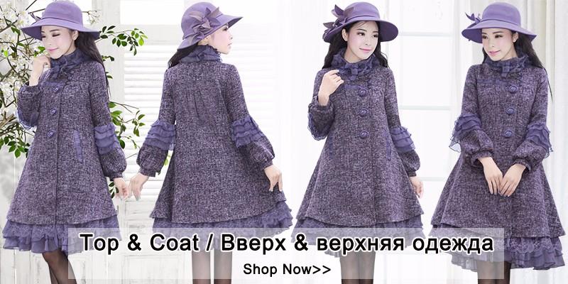 Top-&-Coat