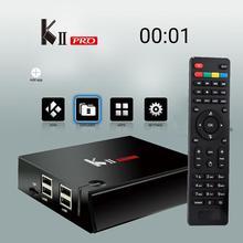 Binmer Equipments TV Receivers Set Top Box KII Pro DVB S2 DVB T2 + S2 Android 5.1 TV BT4.0 2G/16G WIFI TV Box dec28