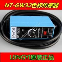NT GW32 cor LONGYI sensor de cor interruptor fotoelétrico rastreamento olho elétrico correção de olho elétrico|correction|correction eye|  -