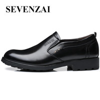 2017高品質履物男靴高級ブランド隠しヒール光フラッツレザー黒ドレスモカシン安いに滑る靴