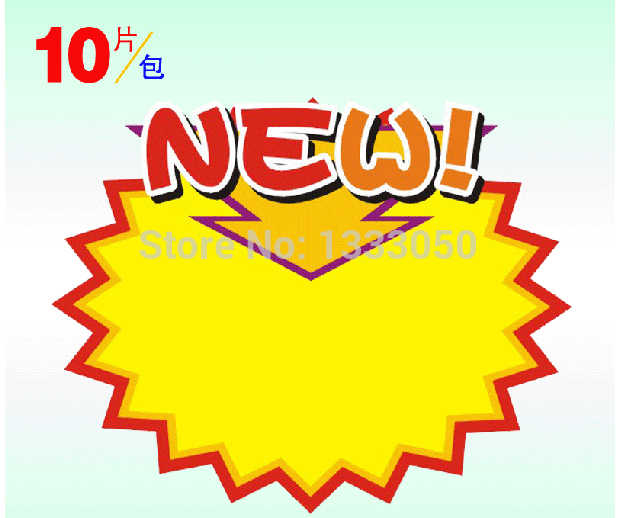 "10pcs 15 x 12cm POP Advertising Paper Commodity Price Explosion OEM Label Affixed Promotional English Yellow "" NEW"""