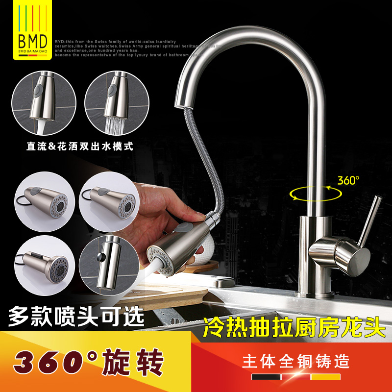 washing dishes on the table basin 360 degrees can be rotated pull pull European style hot and cold water sink faucet the new european style ceramic creative direct canister storage tanks sealed cans can be customized logo can be added on behalf