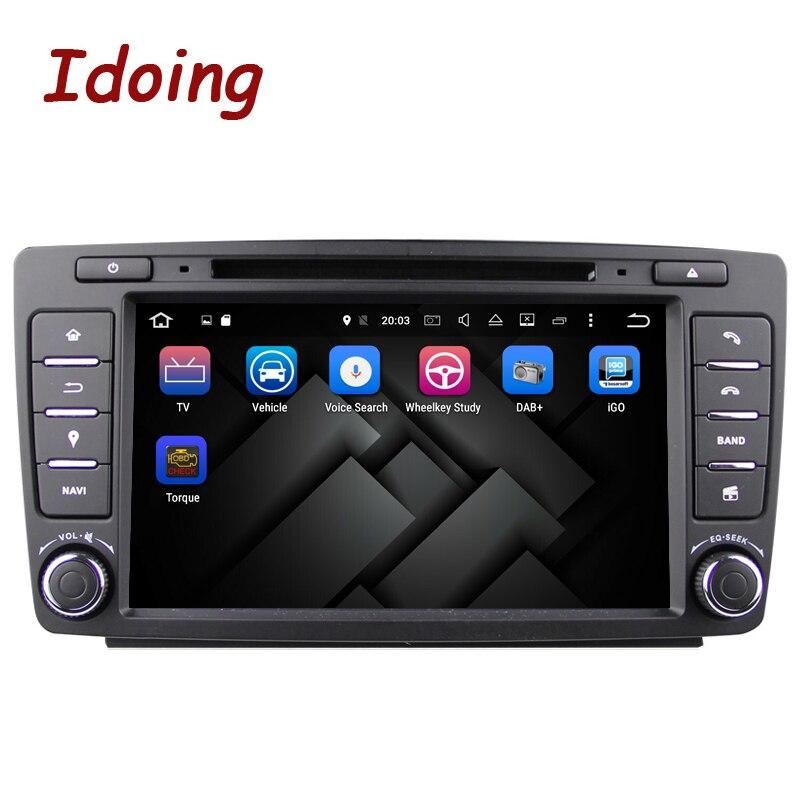 8 pouces ido 2din Android8.0 Quad Core système de Navigation de voiture 2G + 32G intégré Canbus Wifi Bluetooth disque pour VW Skoda Octervia