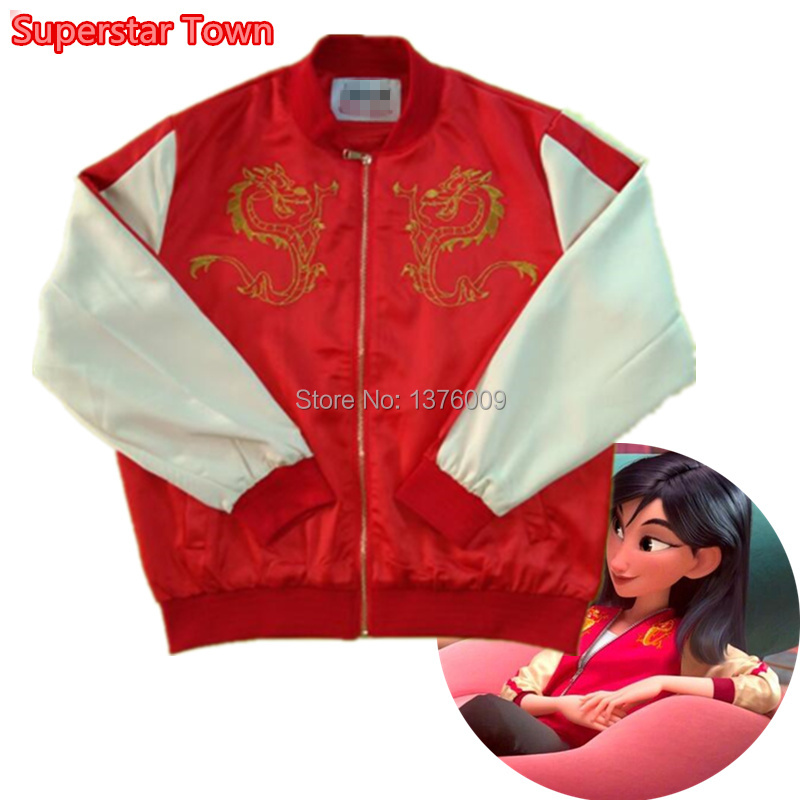 Us 25 99 35 Off Cartoon Jacket Wreck It Ralph 2 Mulan Princess Mushu Dragon Embroidery Coat Movie Same Halloween Cosplay Hoodie Women 2018 In Movie