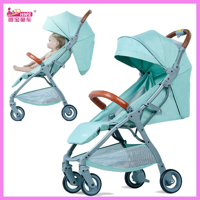 HOPE Super Light Baby Umbrella Stroller 175 Degree Lie Down Portable Baby Carriage Foldable Travel Car Plane Baby Pushchair 0~4Y aqua vu 760 cz