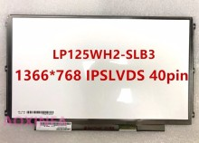 Freies shipping12.5 IPS LP125WH2-SLB1 LP125WH2-SLB3 Für Lenovo U260 K27 X230 X220 X220i X220T X201T laptop LED LCD display