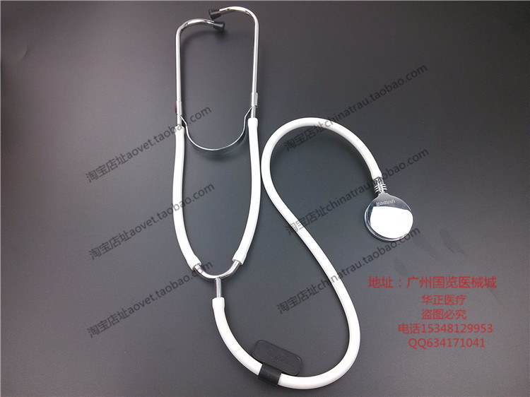 Health care professional medical double headed stethoscope doctor use stethoscope кремы health