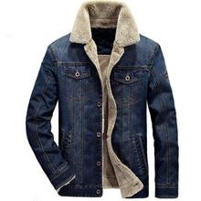 Warm Winter Denim Jacket