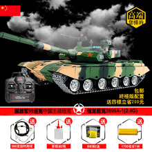3899 1 3899A 1 China Army 99 super heavy metal version of the ultimate Chinese ZTZ99