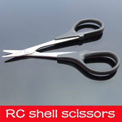 1pcs 1/8 1/10 1/16 Stainless Steel Car Toll for RC Vehicle Buggy Truck Boat Body Shell Bodyshell Curved Scissors Tool parts1pcs 1/8 1/10 1/16 Stainless Steel Car Toll for RC Vehicle Buggy Truck Boat Body Shell Bodyshell Curved Scissors Tool parts