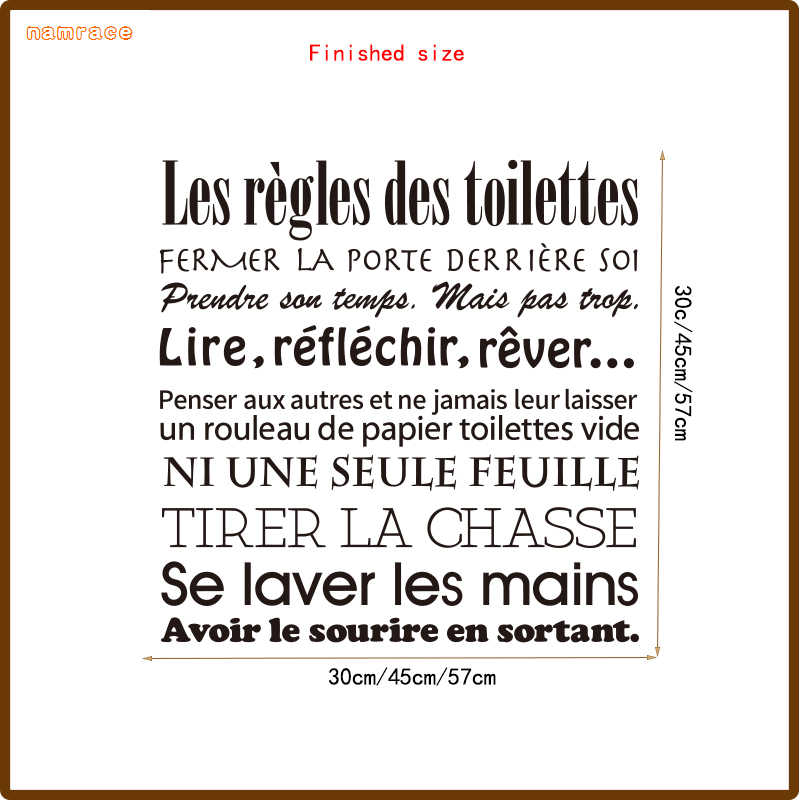 Toilet WC Bathroom Stickers French Toilet Rules Vinyl Wall Sticker Wall  Decals Mural Wall Art Wallpaper Home Decor DW1018