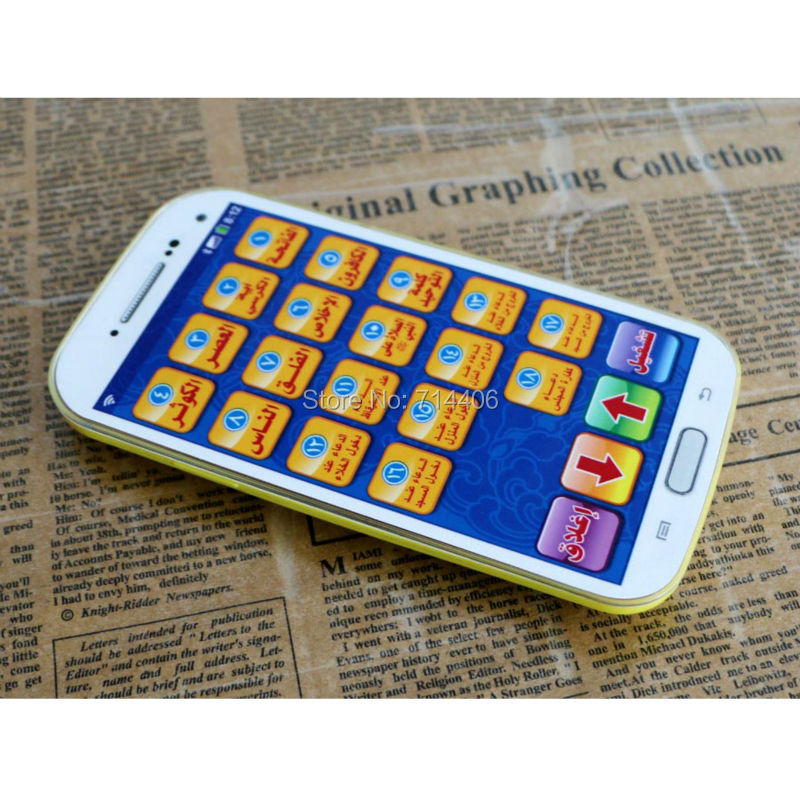 Arabic-language-learning-toy-mobile-phone-with-18-section-of-the-Koranislamic-muslim-kid-educational-toys-with-light-4