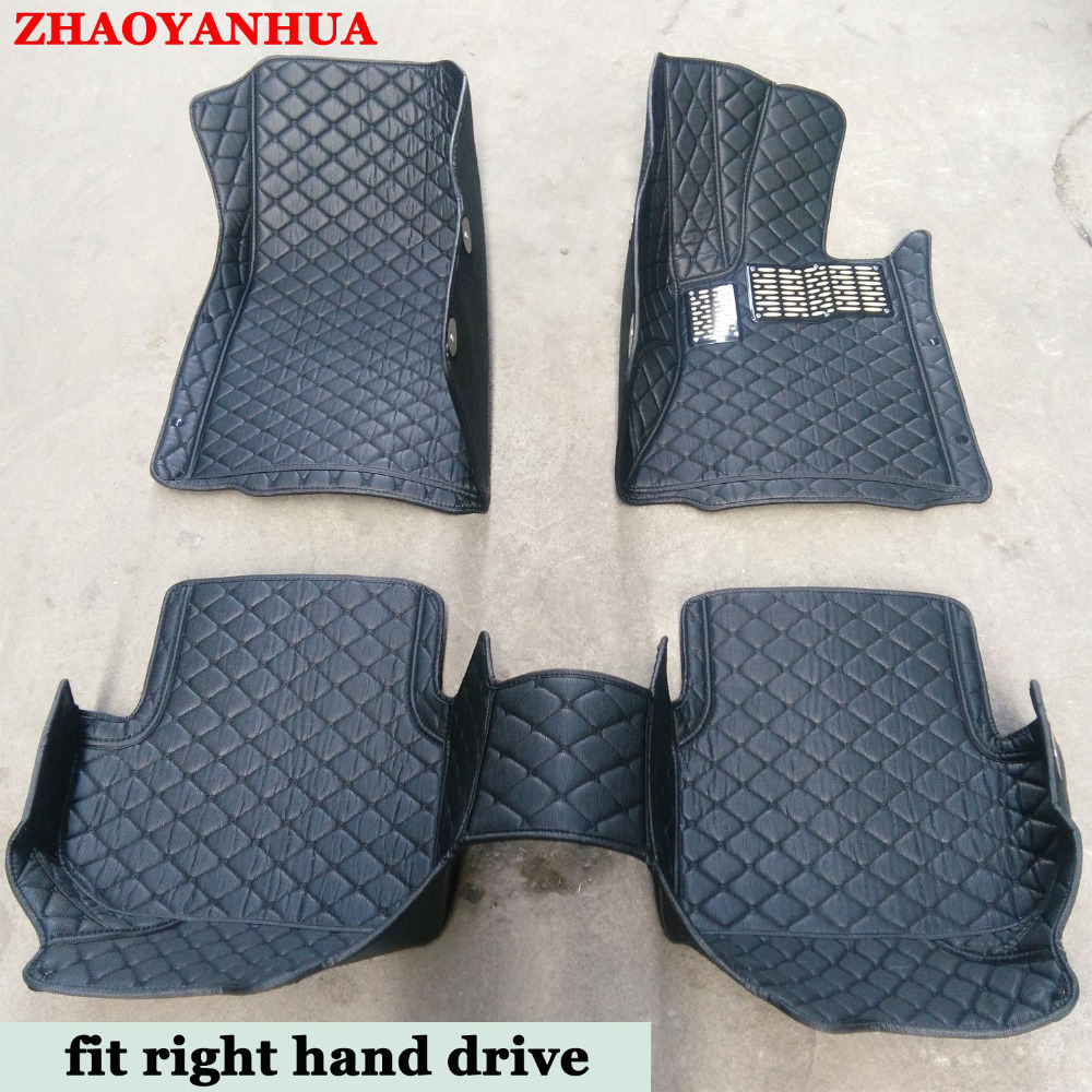 Custom Fit Right Hand Drive Car Floor Mats Cars Tyling