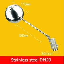 1 шт плавающий клапан dn15 dn20 dn25 из нержавеющей стали