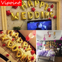 VIPOINT PARTY one set 16inch gold silver happy foil balloons wedding event christmas halloween festival birthday party HY-46