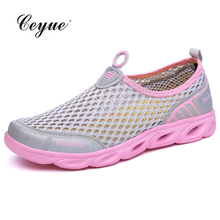 Women Water Shoes Breathable Aqua Sport Shoes Women Beach Flats Lightweight Slip On Walking Sneakers zapatos de agua Women