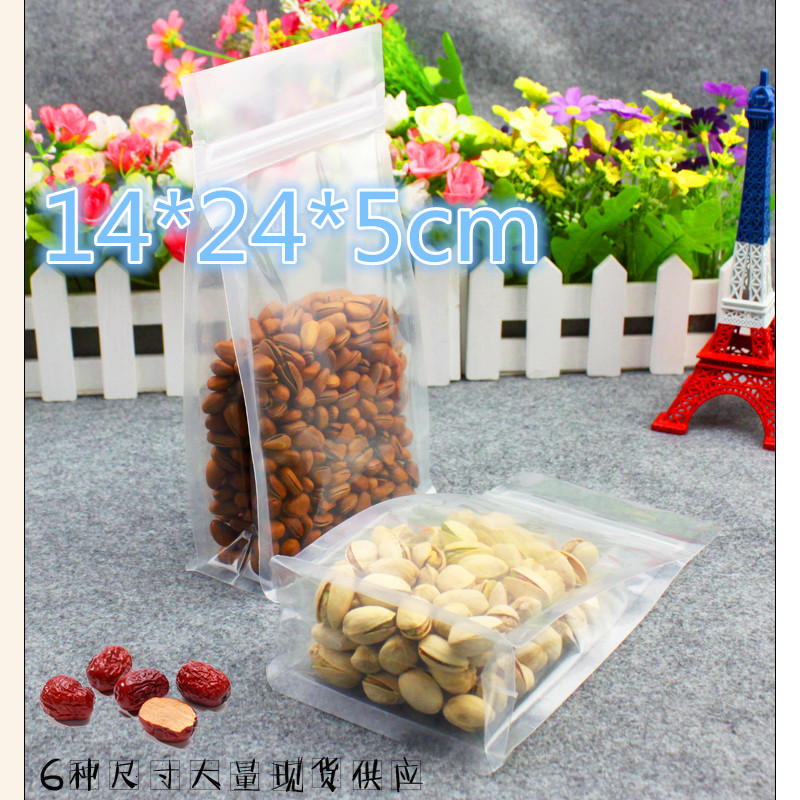 14*24*5cm 50Pcs/Lot Stand Up Clear Poly Zipper Flat Bottom Organ Bags For Bean Red Dates Package Heat Seal Valve Packing Bags