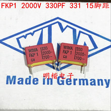 2019 hot sale 10pcs/20pcs Germany WIMA capacitor FKP1 2000V 330PF 331 P:15mm spot knee-slappers Audio capacitor free shipping 2000v 15uf uv capacitor