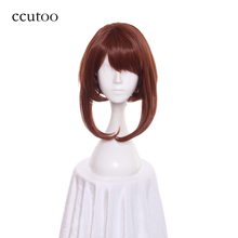 Ccutoo 12インチ私ヒーロー学界akademia ochako urarakaショートブラウンボブ合成コスプレ毛かつら耐熱性繊維