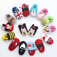 Cute Baby Shoes Anti Slip baby