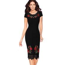 dd067b191f Vfemage mujer de encaje de ganchillo bordado Floral negocios cóctel fiesta  ocasión especial Slim Bodycon lápiz vestido 1228