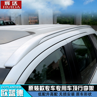 For Mitsubishi Outlander 2013 2019 6pcs/set baggage luggage rack carrier roof Rail roof Rack Roof Rails