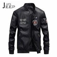 JI PU Fashion Clothe O-neck Man's Leather Bomber,Original Brand Autumn Man's Motorcycle Zipper Fly Cargo Jackets PU Leather