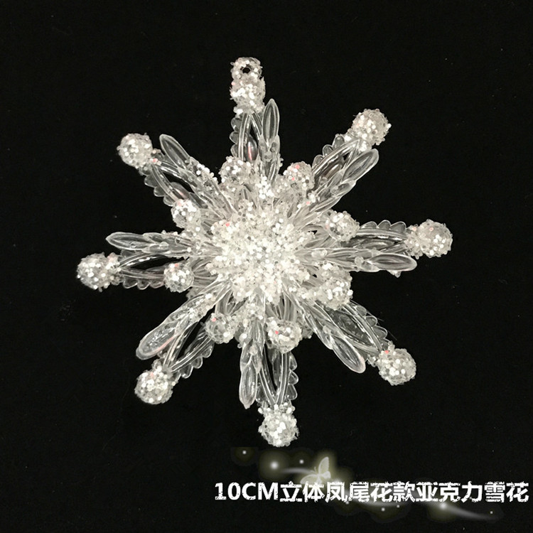 Christmas ornaments window ornaments tree pendant 12CM three layers of acrylic snowflake diamond effect 1