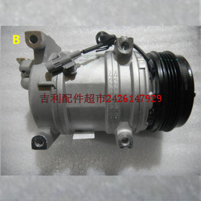 Geely GC6,Car conditioning compressor