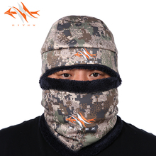 2018 sitex Set hat and mask Open Terrain Blizzard Beanie Waterfowl Boreal