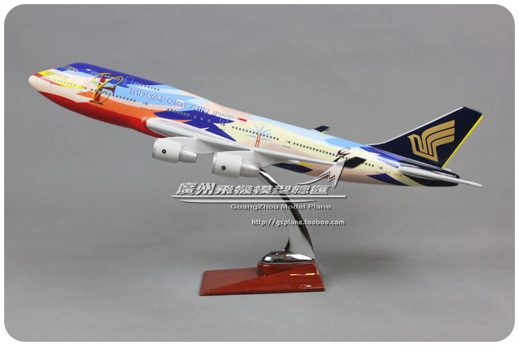 47cm Resin Air Singapore Airlines Coloured Bird Drawing Plane Model