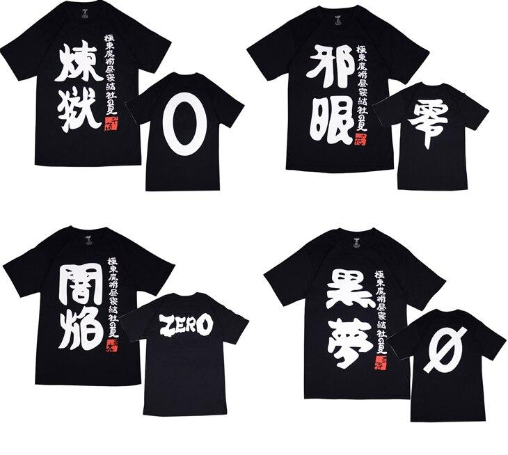 42d66b52e0 Chuunibyou demonstração koi ga shitai! Takanashi Rikka camisa cosplay T  camiseta T