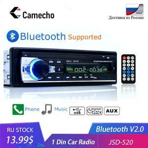 Camecho Bluetooth Autoradio Ca