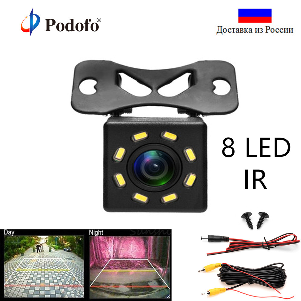 Podofo 8 LED Car Reverse Parking Camera Auto Front Rear View Camera Backup Wide Angle HD Color Image IR Night Vision Waterproof