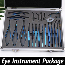 Ophthalmic microsurgical instrument set 21 sets stainless steel titanium alloy microsurgical instrument set