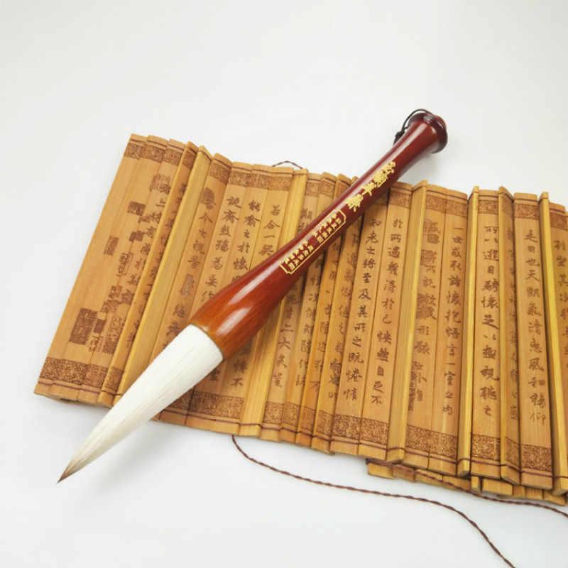 中国書道ブラシペン中国絵画ブラシ風景水彩絵画イタチとウール複数毛ブラシペン