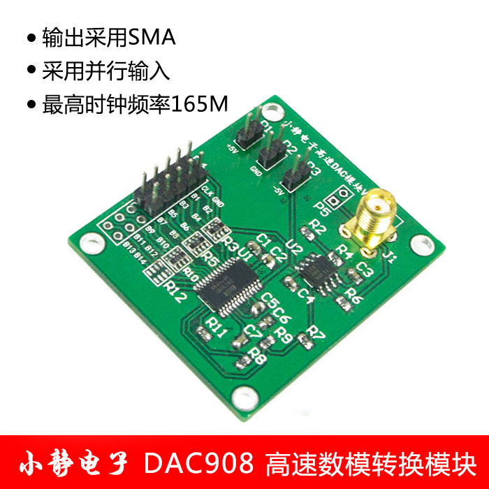 DAC908 High Speed Digital to Analog Converter Module (8bit, 165MHz) Manual Welding Electric Module pcf8591 8 bit a d d a converter module