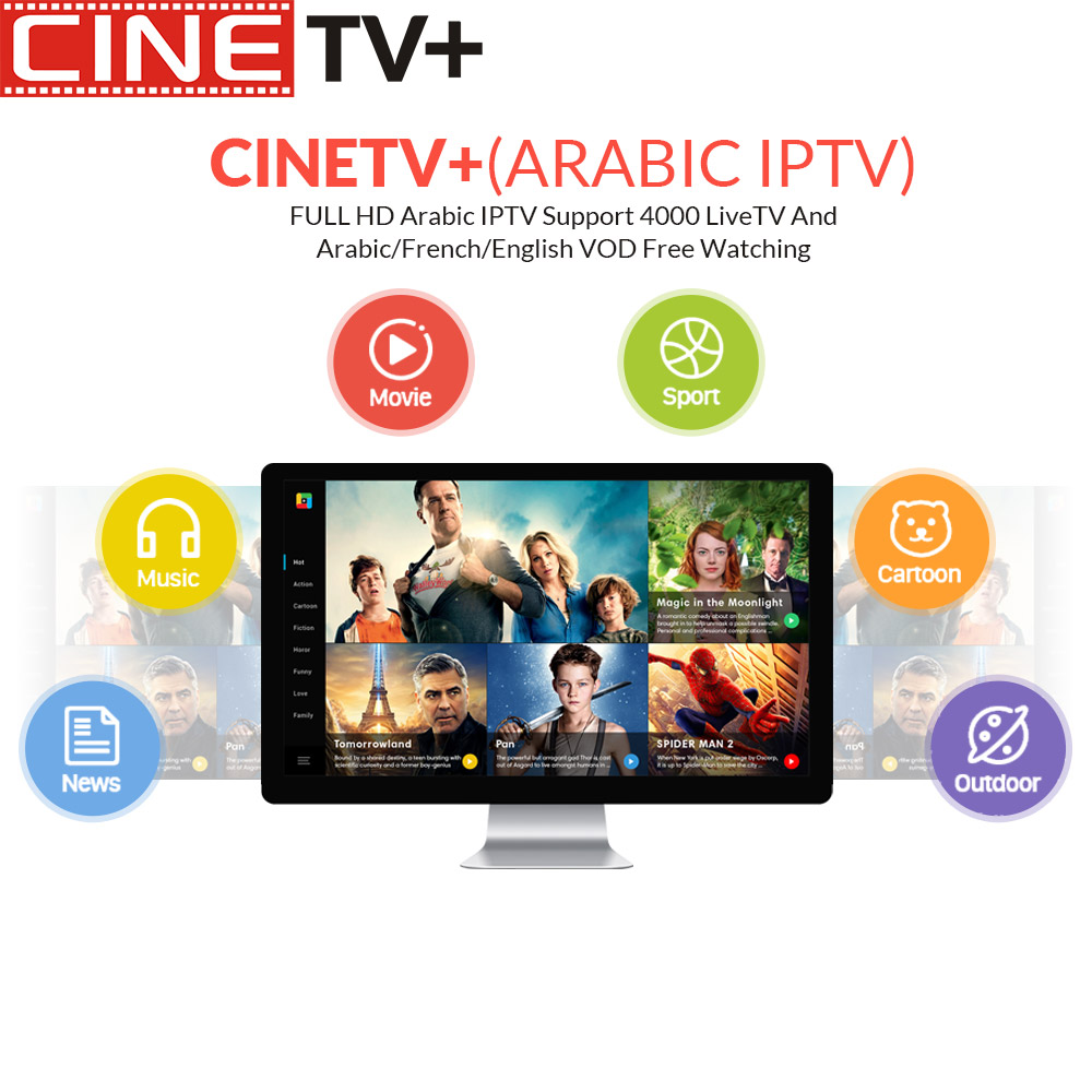 Panel CINETV Reseller Arabic IPTV French IPTV 4000 Channels VOD European French IPTV For m3u Android