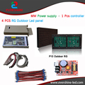 moving message outdoor advertising led display screen RG p10 diy kits led screen outdoor+ control card+ MW power supply eat.