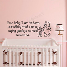 Wall Art Sticker How Lucky I Am To Have Something That Makes Saying Goodbye So Hard Beauty Words Poster Kisroom Mural LY485