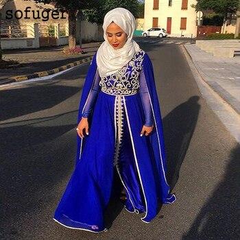 Royal Blue Muslim Evening Dresses Lace Appliques Saudi Arabic Moroccan Kaftan Special Occasion Plus Size Plus Size